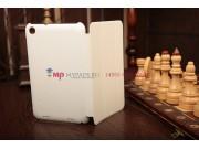 Чехол-книжка для Lenovo Ideatab A3000/A3000-h Smart Case белый..