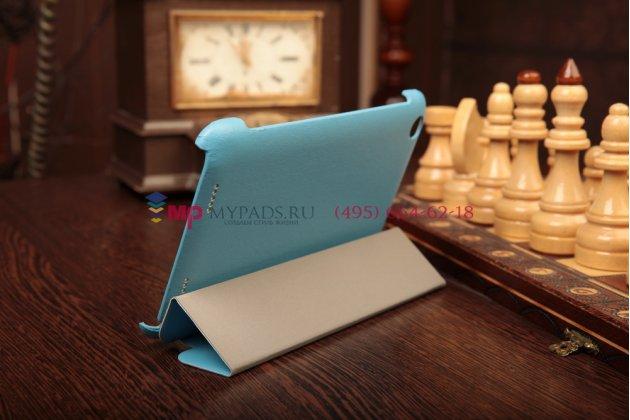 Чехол-книжка для Lenovo Ideatab A3000/A3000-h Smart Case голубой