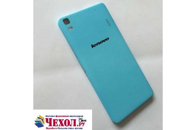 """Родная оригинальная задняя крышка-панель которая шла в комплекте для Lenovo K3 Note / A7000 5.5"""" бирюзовая"""