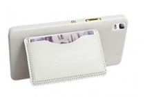 """Фирменная роскошная элитная премиальная задняя панель-крышка для Lenovo K3 Note / A7000 5.5"""" из качественной кожи буйвола с визитницей белая"""