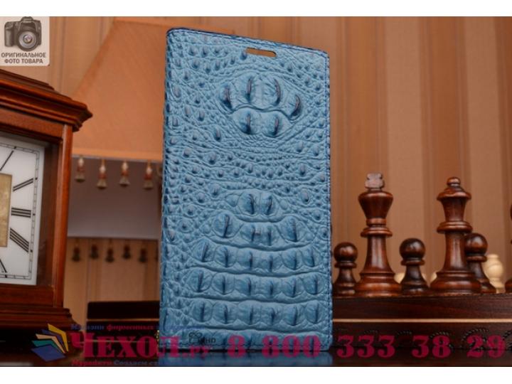 Фирменный роскошный эксклюзивный чехол с объёмным 3D изображением рельефа кожи крокодила синий для Lenovo A916..