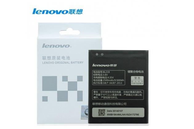 Фирменная аккумуляторная батарея BL219 2500mAh на телефон Lenovo A916 + гарантия