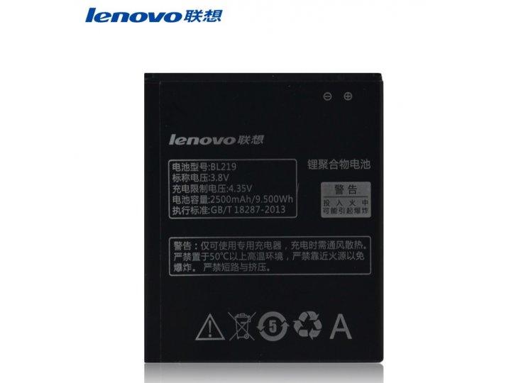 Фирменная аккумуляторная батарея BL219 2500mAh на телефон Lenovo A916 + гарантия..