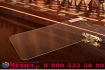 Фирменное защитное закалённое противоударное стекло премиум-класса из качественного японского материала с олеофобным покрытием для Lenovo A916