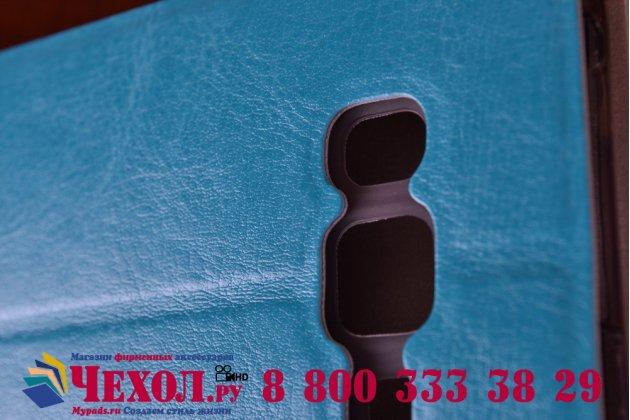 Фирменный чехол-книжка из качественной водоотталкивающей импортной кожи на жёсткой металлической основе для Lenovo A916 бирюзовый