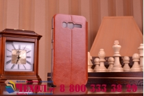 Фирменный чехол-книжка из качественной водоотталкивающей импортной кожи на жёсткой металлической основе для Lenovo A916 коричневый