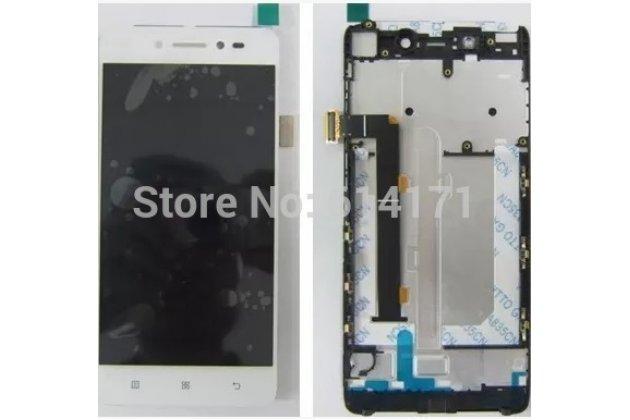 Фирменный LCD-ЖК-сенсорный дисплей-экран-стекло с тачскрином на телефон Lenovo A916 белый + гарантия