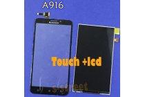 Фирменный LCD-ЖК-сенсорный дисплей-экран-стекло с тачскрином на телефон Lenovo A916 черный + гарантия