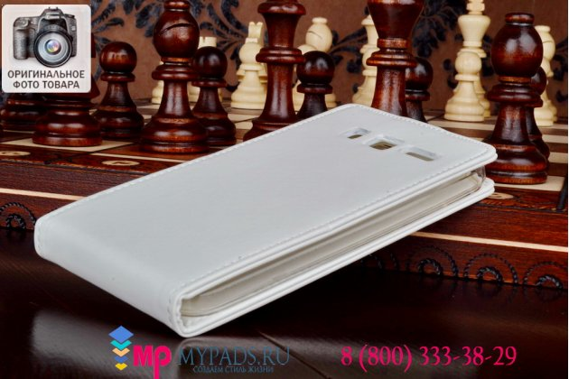 """Фирменный оригинальный вертикальный откидной чехол-флип для Lenovo A916 белый из качественной импортной кожи """"Prestige"""" Италия"""