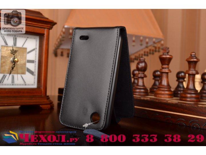 Фирменный оригинальный вертикальный откидной чехол-флип для Lenovo IdeaPhone A800 черный кожаный..