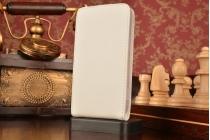 Фирменный оригинальный вертикальный откидной чехол-флип для Lenovo IdeaPhone S720 белый кожаный