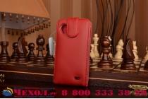 Фирменный оригинальный вертикальный откидной чехол-флип для Lenovo IdeaPhone S720 красный кожаный