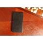 Чехол-книжка из качественной импортной кожи для Lenovo IdeaPhone K900 черный кожаный