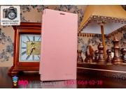 Чехол-книжка из качественной импортной кожи для Lenovo IdeaPhone K900 розовый кожаный..