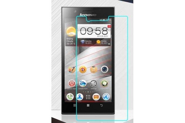 Фирменная оригинальная защитная пленка для телефона Lenovo K900 глянцевая