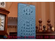 Фирменный роскошный эксклюзивный чехол с объёмным 3D изображением рельефа кожи крокодила синий для Lenovo Idea..