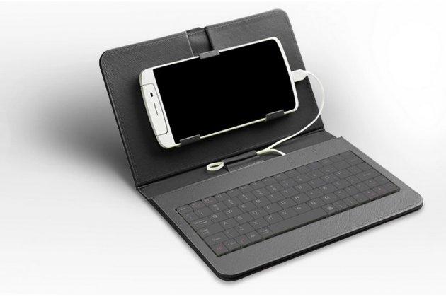 Фирменный чехол со встроенной клавиатурой для телефона Lenovo K900 5.5 дюймов черный кожаный + гарантия