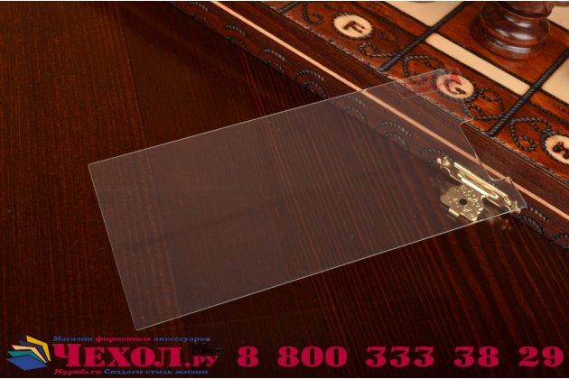 Фирменное защитное закалённое противоударное стекло премиум-класса из качественного японского материала с олеофобным покрытием для Lenovo K900