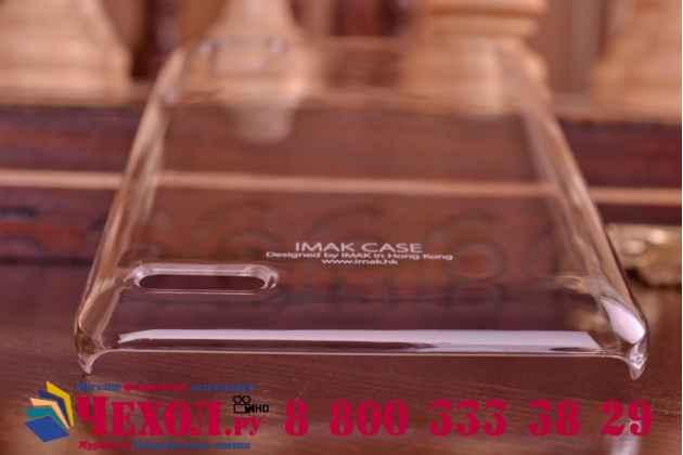Фирменная ультра-тонкая пластиковая задняя панель-чехол-накладка для Lenovo P780 прозрачная