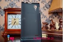 Фирменная задняя панель-крышка-накладка из тончайшего и прочного пластика для Lenovo P780 черная