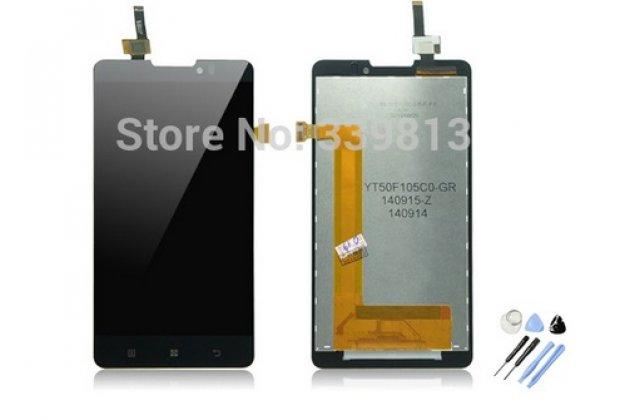 Фирменный LCD-ЖК-сенсорный дисплей-экран-стекло с тачскрином на телефон Lenovo P780 черный + гарантия