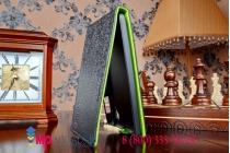 Фирменный оригинальный вертикальный откидной чехол-флип для Lenovo P780 черный кожаный