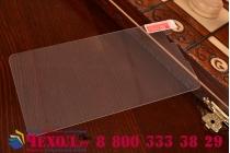 Фирменное защитное закалённое противоударное стекло премиум-класса из качественного японского материала с олеофобным покрытием для Lenovo P780