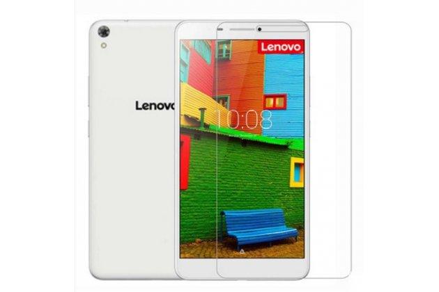 """Фирменная оригинальная защитная пленка для планшета Lenovo Phab PB1-750M / 750N /6.98""""/ 7.0 глянцевая"""