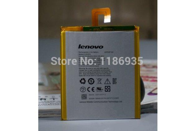 Фирменная аккумуляторная батарея  3550mAh L13D1P31 на планшет Lenovo IdeaTab S5000/S5000-h  + инструменты для вскрытия + гарантия