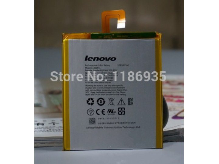 Фирменная аккумуляторная батарея  3550mAh L13D1P31 на планшет Lenovo IdeaTab S5000/S5000-h  + инструменты для ..
