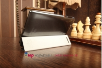 """Фирменный умный чехол-книжка для Lenovo Ideatab S5000 """"Il Sottile"""" черный пластиковый Италия"""