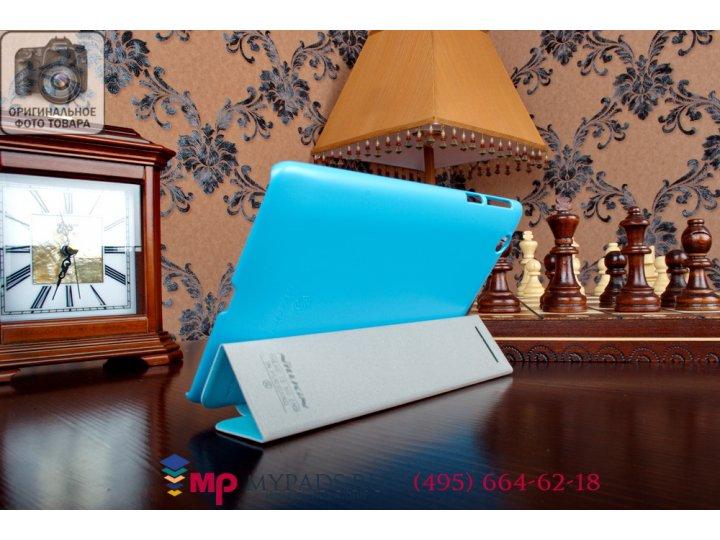 Фирменный умный чехол-книжка для Lenovo Ideatab S5000