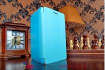 """Фирменный умный чехол-книжка для Lenovo Ideatab S5000 """"Il Sottile"""" голубой пластиковый Италия"""