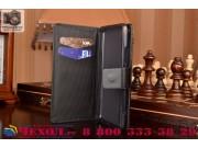 Фирменный чехол-книжка из качественной импортной кожи с мульти-подставкой застёжкой и визитницей для   Lenovo ..