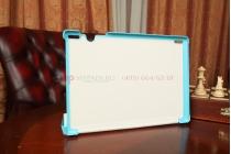 Фирменный чехол-обложка для Lenovo Ideatab S6000/S6000L Smart Case голубой