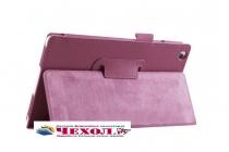 """Фирменный оригинальный чехол обложка с подставкой для Lenovo Tab 3 TB3-850F/M 8.0"""" фиолетовый кожаный"""