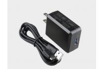 Фирменное оригинальное зарядное устройство от сети для планшета Lenovo Yoga Book 10.1 YB1-X91L / X90L / ZA0W0014RU + гарантия