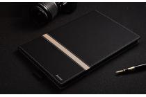 Фирменный оригинальный чехол для Lenovo Yoga Book 10.1 YB1-X91L / X90L / ZA0W0014RU с отделением под клавиатуру черный с золотой полосой кожаный
