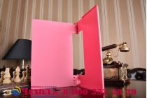 """Фирменный чехол-футляр-книжка для Lenovo Yoga Tablet 2 Pro 13.3"""" 1380F розовый пластиковый"""