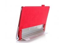 """Фирменный чехол бизнес класса для Lenovo Yoga Tablet 2 10.1 4G (1050L/1051L) с визитницей и держателем для руки красный """"Prestige"""" Италия"""