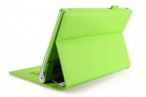 """Фирменный чехол бизнес класса для Lenovo Yoga Tablet 2 10.1 4G (1050L/1051L) с визитницей и держателем для руки зелёный """"Prestige"""" Италия"""