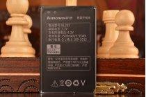 Фирменная аккумуляторная батарея BL203 1500mAh  на телефон  Lenovo A278t / A66 / A365e+ гарантия