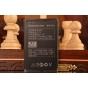 Фирменная аккумуляторная батарея BL203 1500mAh  на телефон  Lenovo A278t / A66 / A365e+ гарантия..