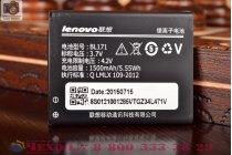 Фирменная аккумуляторная батарея 1500mAh на телефон Lenovo A319 + гарантия