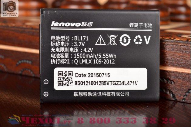 Фирменная аккумуляторная батарея BL171 1500mAh на телефон Lenovo A319 + гарантия