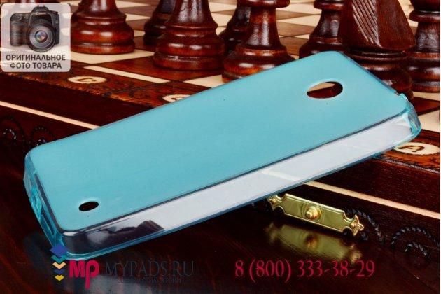 Фирменная ультра-тонкая полимерная мягкая задняя панель-чехол-накладка для Lenovo A319 бирюзовая