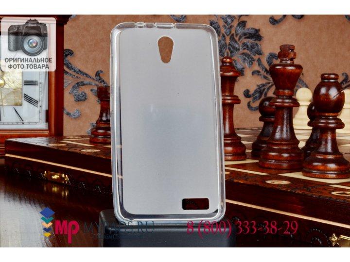 Фирменная ультра-тонкая полимерная мягкая задняя панель-чехол-накладка для Lenovo A319 белая..
