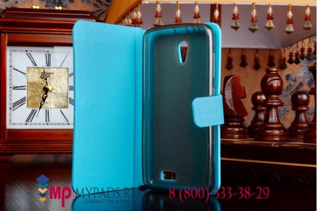 Фирменный чехол-книжка из качественной импортной кожи с подставкой для Lenovo A319 бирюзовый