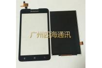Фирменный LCD-ЖК-сенсорный дисплей-экран-стекло с тачскрином на телефон Lenovo A319 черный + гарантия