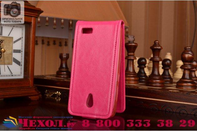 """Фирменный оригинальный вертикальный откидной чехол-флип для Lenovo A319 розовый из качественной импортной кожи """"Prestige"""" Италия"""